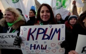 В России более 20 крымчан внесены в