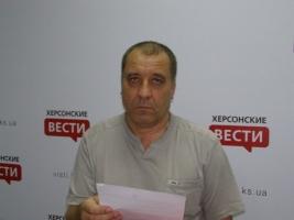 Директора херсонского КП восстановили в должности после решения Европейского суда