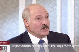Лукашенко не собирается признавать аннексию Крыма и предложил России вернуть земли Казахстану и Монголии