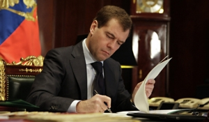 Медведев подписал санкции против Украины