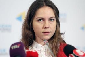 В России открыли уголовное производство против сестры Надежды Савченко
