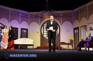 Херсонский театр к Новому году подарил зрителям французскую комедию в постановке венгерского режиссера