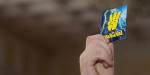У бывшего вице-премьера Украины проходит обыск