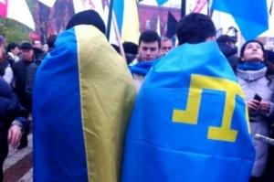 На Херсонщине проходит Всемирный конгресс крымских татар