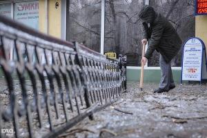 В Николаевской области объявлено штормовое предупреждение: ожидается гололёд