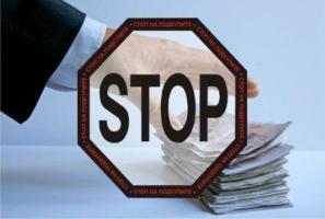 Создание агентства по противодействию коррупции зашло в тупик