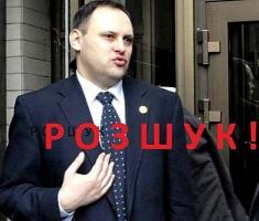Подозреваемый в хищении 7,5 млн. грн. бюджетных средств экс-глава Госкомфинуслуг объявлен в розыск