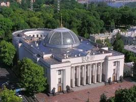Верховная Рада приняла антикоррупционный законопроект