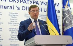 Луценко снял с должности прокурора Ровенской области