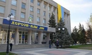 Депутаты херсонского городского совета вновь не выбрали секретаря