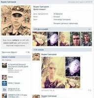 Солдат из Самары обнародовал фотографии, подтверждающие военные атаки России на Украину
