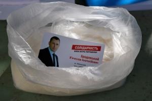 Кандидат в Николаевский горсовет от БПП подкупал избирателей дешевыми продуктами