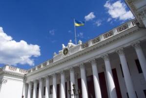 Одесская городская власть работает с нарушениями