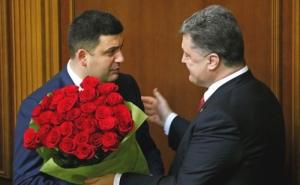 Верховная Рада назначила Гройсмана премьером и уволила Яценюка