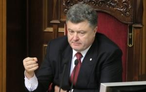 Порошенко решил позаботиться о жителях Донбасса