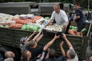 Новый глава Донецкой ОГА хочет организовать рынки для жителей оккупированых территорий