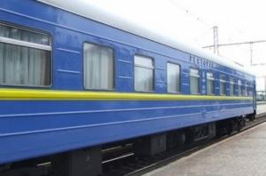 «Укрзализныця» на лето запустит дополнительные поезда в Николаев и Херсон