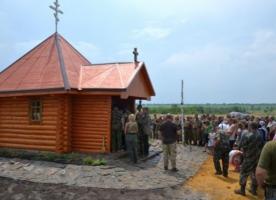 На Луганщине поставили часовню на месте гибели 78 солдат ВСУ