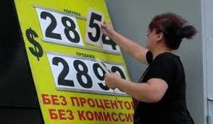 Без транша МВФ: экономисты рассказали, что будет с долларом в Украине осенью