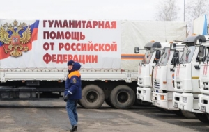 С нового года Россия перестанет ввозить свои «гумконвои» - Плотницкий