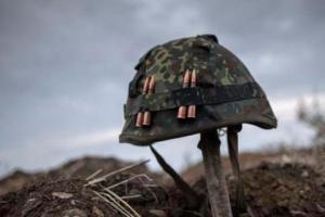 Готовится к изданию книга о херсонцах, погибших в зоне АТО