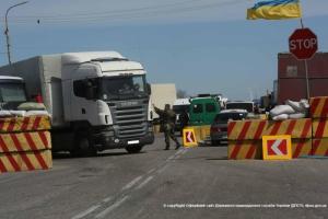 В Украину поступил гуманитарный груз из Нидерландов и Швейцарии - Госпогранслужба
