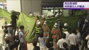 СМИ сообщили о газовой атаке в токийском метро