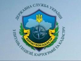 Кадастровые регистраторы Николаевщины открыли более 170 тыс. поземельных книг в электронном формате