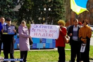 «Оккупанты, верните нам Надежду!». Херсонцы присоединились к акции в поддержку Савченко