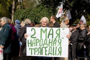 Недомитинговали: сегодня на Соборной площади в Одессе евромайдановцы помешали проведению трех акций