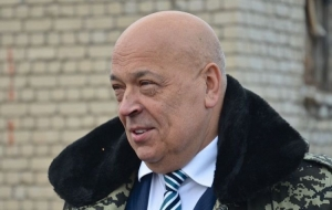 Глава Закарпатской области Москаль написал прошение об увольнении