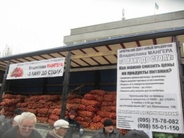 Генпрокуратура возбудила дело по факту подкупа избирателей в Херсоне