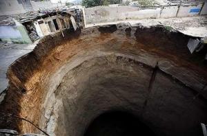 На Прикарпатье тысячи домов могут провалиться под землю
