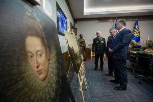 В Одесской области пограничники нашли 17 картин, похищенных из музея Вероны