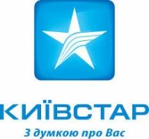 В Николаеве ограбили офис крупнейшего мобильного оператора