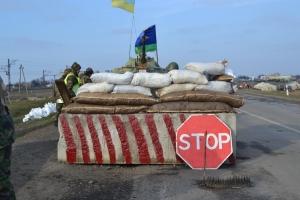 На Николаевщине обстреляли блокпост