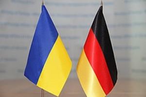 Подписан договор о создании украинско-немецкой торгово-промышленной палаты
