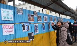 Херсонцам напомнили о погибших и ныне живущих героях Евромайдана
