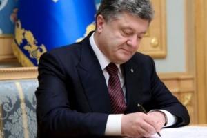 Президент уволил командующего Воздушными силами ВСУ