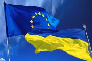 ЕС требует от Украины отчитаться о работе по ввeдeнию бeзвизoвoгo peжимa