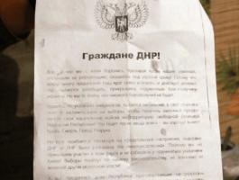 Террористы ДНР угрожают жителям Донецкой области расправой за участие в выборах