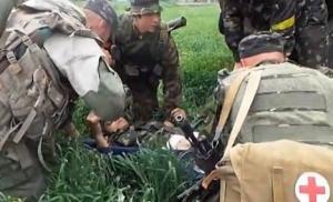 За сутки в зоне АТО ранены 12 украинских военных