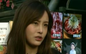 В Южной Корее едят перед веб-камерой и получают за это деньги