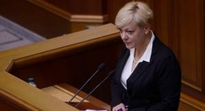 Нардепы так и не дали главе Нацбанка Гонтаревой завершить доклад