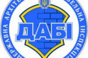 ГАСИ отменила реконструкцию торгового комплекса в Николаеве