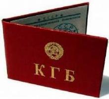 СБУ собирается обнародовать имена всех агентов КГБ времен Советского Союза
