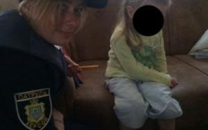 Херсонские полицейские нашли 3-летнего ребенка, брошенного няней на вокзале