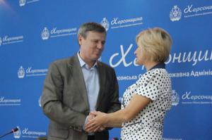 Крымское Представительство Президента Украины открыто в Херсоне