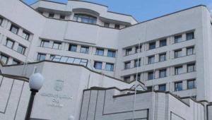Конституционный Суд начал слушания по изменениям в Конституции