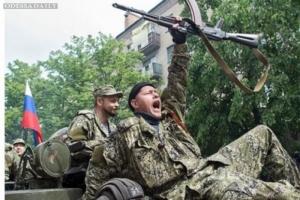 На Донбассе подчиненные избили полковника армии РФ - разведка